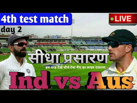 India vs Australia 4th test match live score update, Ind vs Aus, live cricket match day 2