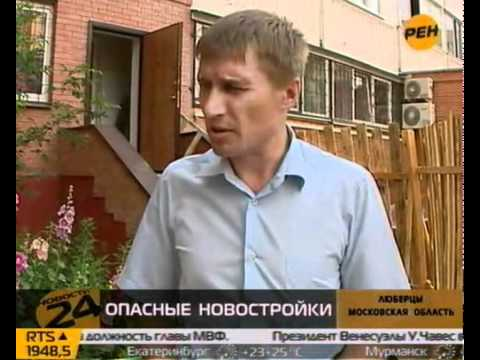 Новостройки эконом класса на карте Москвы