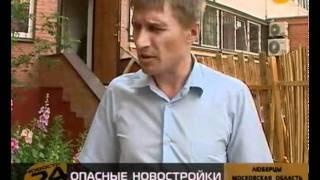 видео Все новостройки Москвы и Московской области: отзывы, цены, рекомедации