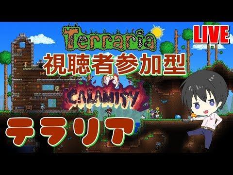 terraria calamity - terraria calamity Video - terraria