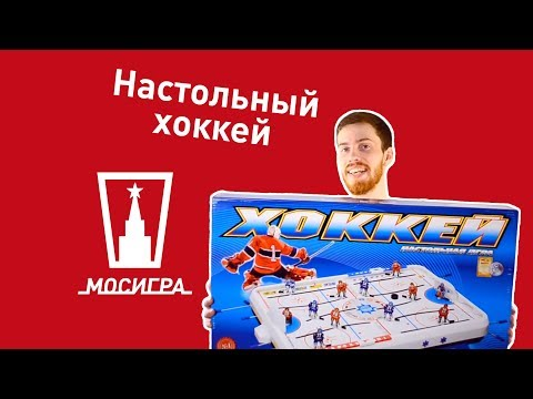 Игра Настольный хоккей онлайн Table Hockey играть