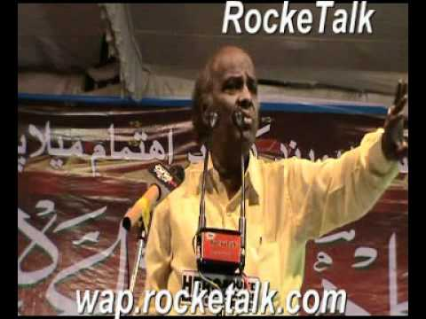 Anwar Jalalpuri Views about Dr. Rahat Indori & Rahat Indori Views about Anwar Jalalpuri