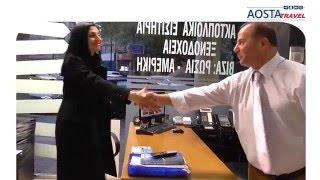 Aosta Travel - Туристическая компания продажа авиабилетов на все направления