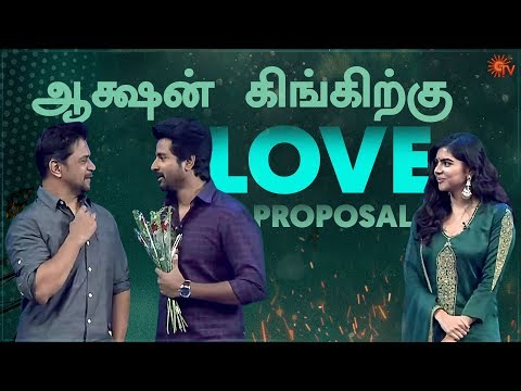 Hero Movie Team's Fun Proposal Scene On Stage! | Sivakarthikeyan | Arjun | Sun TV Show