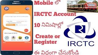 How Create or Register  IRCTC account in Mobile Telugu||2020