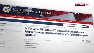 Вашингтон Ресейге қарсы санкцияны кеңейтті