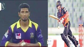 PSL এ যাদু দেখালেন মাহমুদুল্লাহ রিয়াদ। bangladesh Cricket News