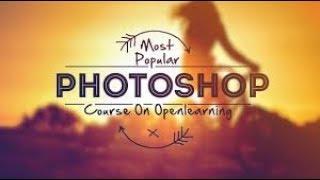 Photoshop для начинающих-- Обзор Photoshop и настройка рабочего пространства  УРОК №1