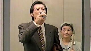 1994年頃のCM 矢沢永吉 サントリーBOSSコーヒー