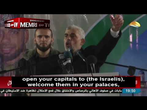 ANACHID HAMAS MP3