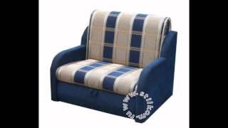 Раскладные кресла кровати недорого(Раскладные кресла кровати недорого http://kresla.vilingstore.net/raskladnye-kresla-krovati-nedorogo-c09525 Цены на Кресла-кровати в Днепроп..., 2016-06-16T12:13:26.000Z)