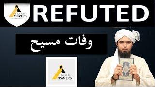 Muhammad Ali Mirza Refuted - Death of Isa (Ahmadiyya)