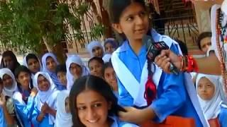 Common sense | full episode# 188 | pk | govt girls secondary school | htv