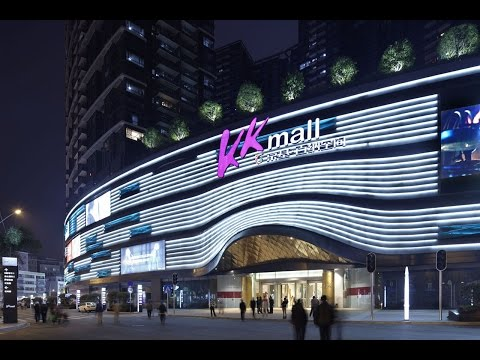 Shenzhen KKmall – Photo Gallery