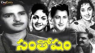 Santosham | Telugu Drama Movie | NTR, Anjali Devi | NTR SuperHit Movies