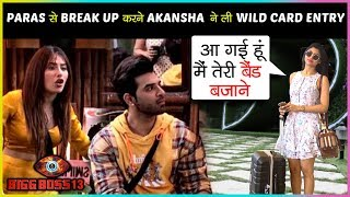 Akanksha Puri To Enter Bigg Boss 13 House & Break Up With Paras Chhabra | Mahira Sharma The REASON?