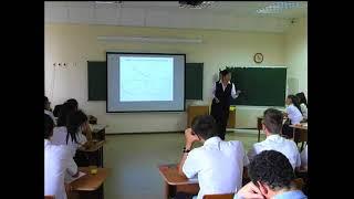 Урок геометрии, 10 класс, Ботоболотова_С. Э., 2017