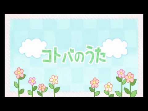 【UTAU】Kotoba no Uta【Ritsu Namine ・ Teto Kasane】