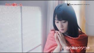 2月20日(水)発売の3rdアルバム「ホップ・ステップ・アップル」より、新...