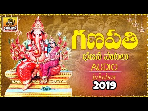 Ganapathi Bajana Patalu   Vinayakuni Songs   Ganesh Bajana Songs Telugu   Vinayaka Chavithi Songs