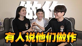被骂做作???宝宝的初恋不容易!!!恋爱插班生 ft 尚进shangjin, 秋雯qiuwen #interview #SK