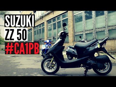 Скутер Suzuki ZZ 50 Inch up sport - Walkaround, Kupiscooter.ru