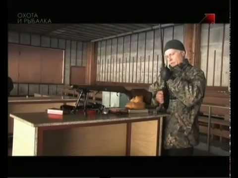 оружие для охоты гладкоствольное цены челябинск фото