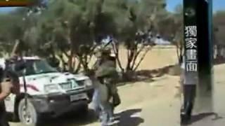 EXCLUSIVE  New Video of Gaddafi Being Tortured 獨家 卡扎菲受虐視頻 thumbnail