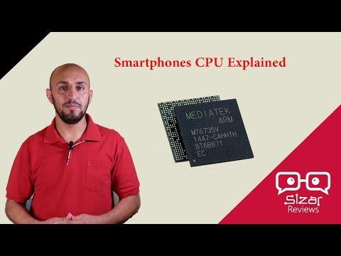 معالجات الهواتف الذكية ... إفهمها صح