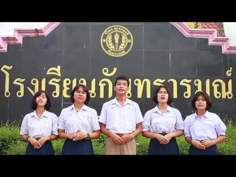 ทีม จิกกะลาโมเดล โครงการกรุงไทยต้นกล้าสีขาว 2559