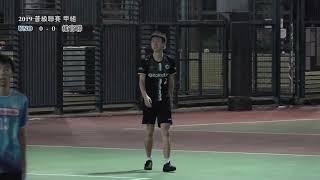 Publication Date: 2019-08-31 | Video Title: ★普甲 T9045   UNO VS 維官聯 精華