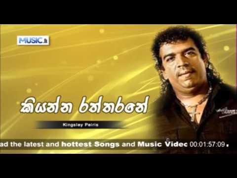 Kiyanna Raththarane - Kingsly Peiris - www.Music.lk
