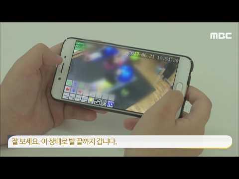 Korea Ip Camera Hacking 3gp mp4 mp3 flv indir