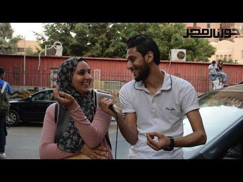 """اكتر اسئلة مضحكة فى مصر """"مسخرة السنين"""""""