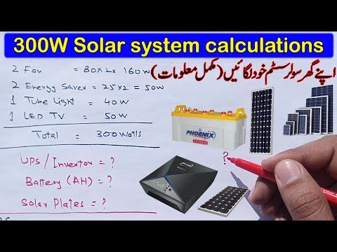300 watts Solar system for home calculations │ Battery Inverter Ups requirement
