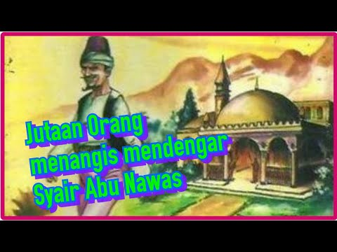 Syair Abu Nawas Ponpes Al-Amien prenduan
