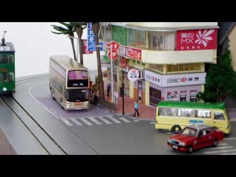 Nゲージ 香港電車 Hong Kong Tram 1/150