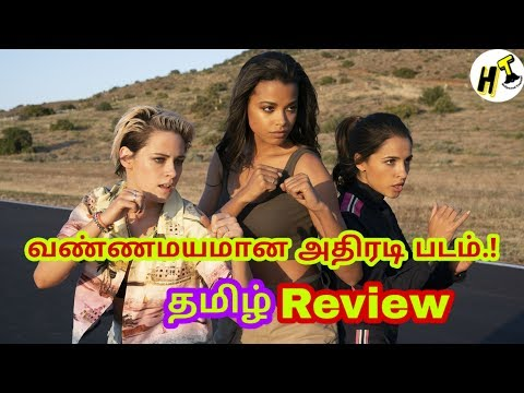 Charlie's Angels(2019) | Movie Review | Tamil Review | Hollywood Tamizha