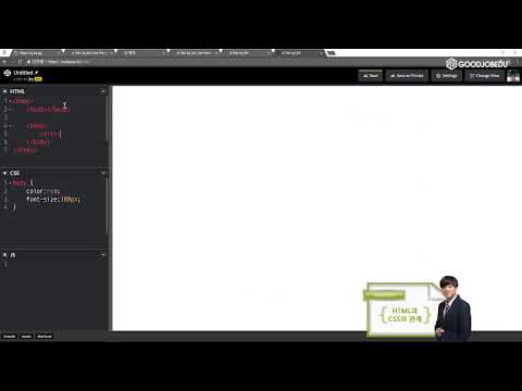 [웹디자인]HTML,CSS기초와 반응형 웹 디자인