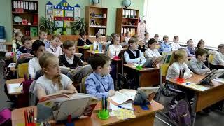 урок русского языка 2 класс тема число имен прилагательных