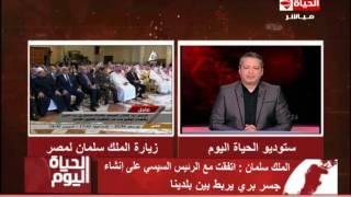 """فيديو.. تامر أمين لـ""""سلمان"""": أهلا بك ملكا للمسلمين"""
