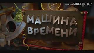 Реклама Шоколад Milka - Новогодняя 2020