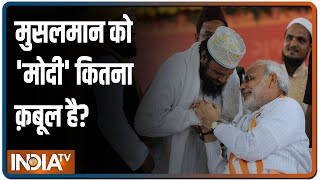 Modi & Muslims: Decoding the 'M&M' factor in assembly polls