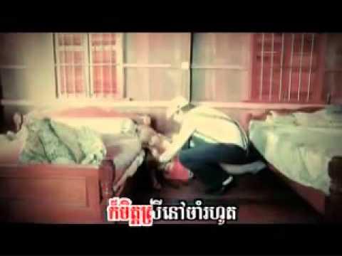 Dam Chet Smos Cham Snei Kbot by Sok Pisey