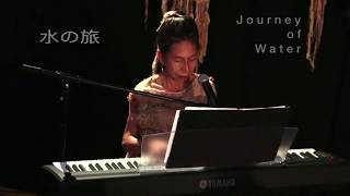 "Saco Yasuma ""Jouney of Water 水の旅"""