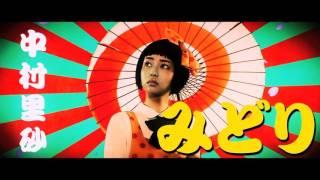映画『少女椿』予告編 SHORT ver