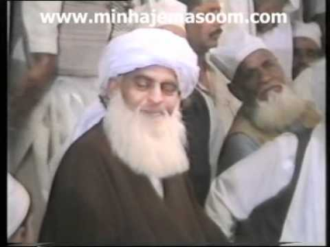 Best Ever Naat By Qari Khushi Muhammad, Kalam E Azam Chishti Sb At Mohri Sharif , 9 March 1989