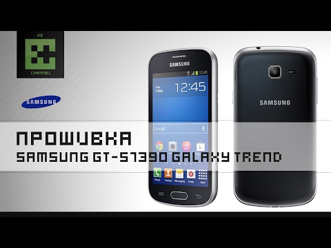 Прошивка Samsung GT-S7390 Galaxy Trend ( OS 4.1.2 )