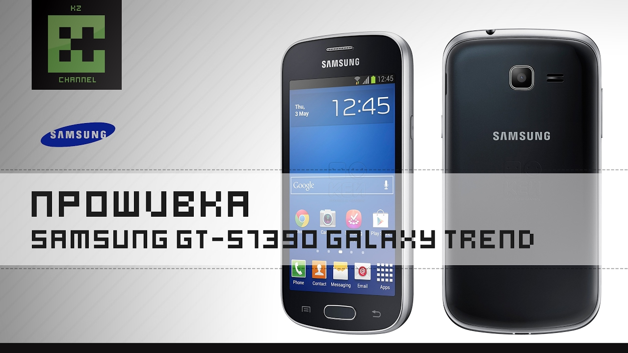 Samsung Galaxy Trend Lite Duos S7392 - How to remove pattern lock .