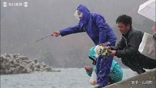 東日本大震災から8年 午後2時46分の祈り